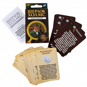 """Игра настольная Dream Makers """"Шерлок Холмс. Cards"""""""