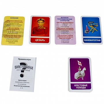 """Игра настольная Dream Makers """"Викторина. Cards"""""""
