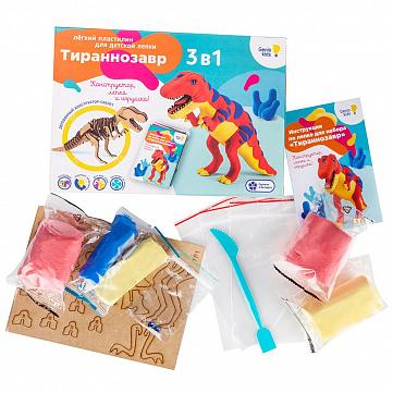 """Набор для лепки из легкого пластилина Genio Kids  """"Тираннозавр"""""""
