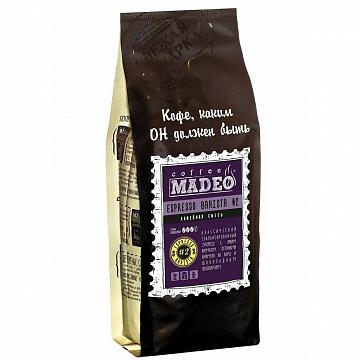 """Кофе в зернах Madeo """"Espresso Barista #2"""", 500 г"""