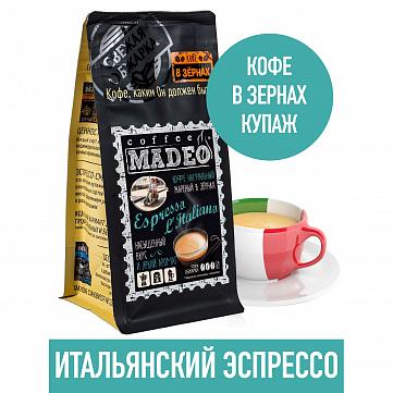 "Кофе в зернах Madeo ""Espresso L'Italiano"", 200 г"