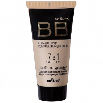 """BB крем для лица Bielita """"Комплексный дневной 7 в 1"""", SPF15, тон №01, 30 мл"""