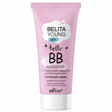 """ВВ-хайлайтер для лица Bielita """"Young Skin"""", с тонирующим эффектом, 30 мл"""